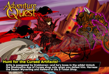 adventurequest-cursed-artifacts.jpg